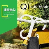 金德恩 台灣專利製造 萬用繩奇掛勾 (一組七入) 白