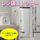 日本INOMATA 抽取式塑膠袋收納盒 [霜兔小舖]