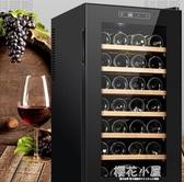 科蒂斯電子恒溫恒濕紅酒櫃家用冰吧28支裝茶葉冷藏櫃風冷雪茄櫃『櫻花小屋』
