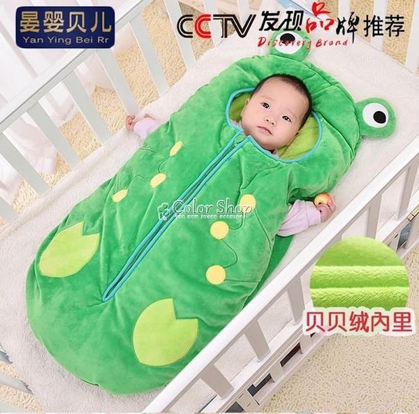 嬰兒睡袋兒童秋冬加厚初生寶寶防驚跳厚款四季通用款防踢被子神器 快速出貨