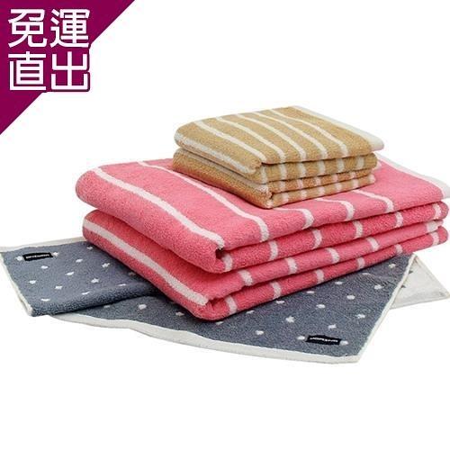 MORINO 美國棉抗菌消臭橫紋圓點方巾毛巾浴巾3件組 圓灰方1+橫紋卡毛1+橫紋粉浴1【免運直出】