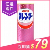 【任2件$79】日本 第一石鹼 強力去污粉(400g)【小三美日】