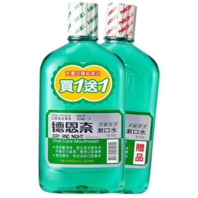 德恩奈 漱口水720ml(綠)【德芳保健藥妝】