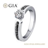 堅定系列-一心一意為你 GIA 30分設計鑽石女戒 King Star海辰國際珠寶 婚戒首選 情人節禮物必備