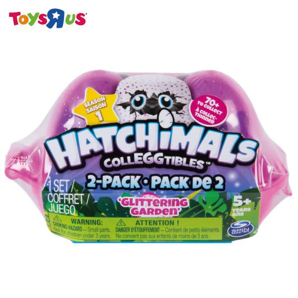 玩具反斗城 Hatchimals 迷你寵物蛋-二入收納組