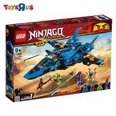玩具反斗城 樂高LEGO 忍者系列 70668 阿光的風暴戰士機