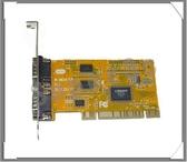 新竹【超人3C】擴充卡2組9公串聯埠 PCI 9公*2埠RS232串聯