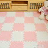 泡沫地墊臥室家用方塊滿鋪拼圖地板墊子可愛幼兒園拼接爬行墊大號 igo生活主義