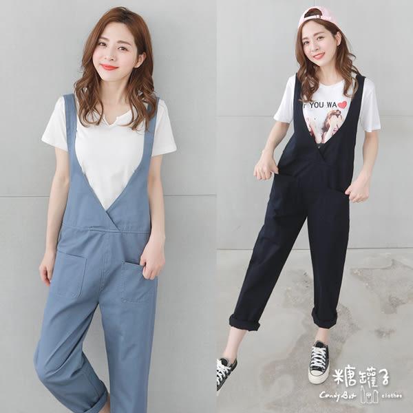 【五折價$450】糖罐子純色前交叉口袋吊帶連身褲→現貨【KK5966】
