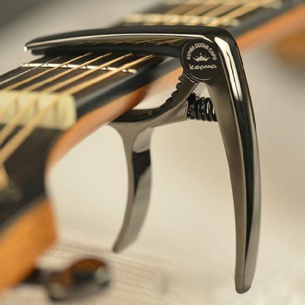 吉他變調夾子民謠木吉他滑動古典吉他變音夾電吉他調音夾卡馬    韓小姐的衣櫥