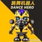 抖音網紅大黃蜂蜘蛛鋼鐵俠復仇者聯盟模型男孩女孩跳舞機器人玩具 NMS小艾新品
