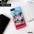 STAYREAL 鼠小小愛自拍手機保護殼 - iPhone 7 Plus / 8 Plus