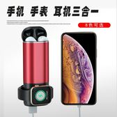 移動電源 三合一无线充移动电源 适用于苹果耳机手錶行動電源5200毫安