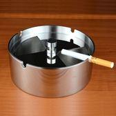 家居擺件收納大號不銹鋼帶蓋煙灰缸 免運快速出貨