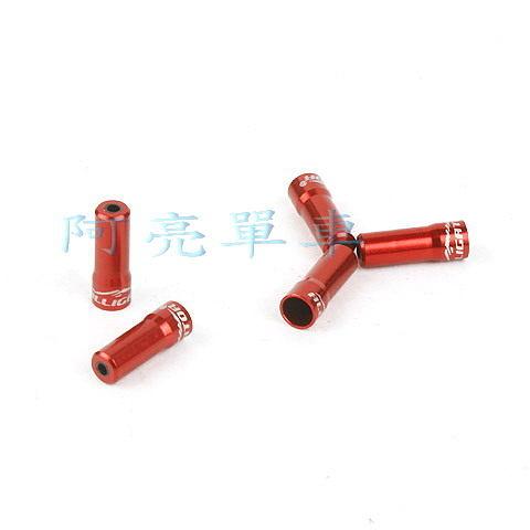 *阿亮單車*煞車外管護管鋁套(紅色)(1個)變速外管也適用《H00-582》
