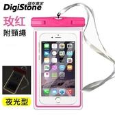 (2件85折+免運費) DigiStone 手機防水袋 保護套/可觸控(夜螢光型)通用5.9吋以下手機-全透明-玫紅x1