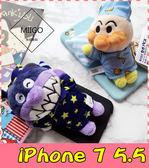 【萌萌噠】iPhone 7 Plus (5.5吋) 卡通麵包超人 睡衣款毛絨公仔保護殼 全包硅膠軟殼 側立支架手機殼