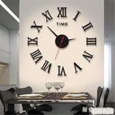 創意羅馬掛鐘客廳鐘表藝術時鐘現代裝飾鐘亞克力墻貼壁鐘靜音 QQ16796『樂愛居家館』