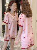 睡衣女夏季薄款冰絲短袖兩件套裝韓版甜美可愛女士真絲夏天家居服 依凡卡時尚