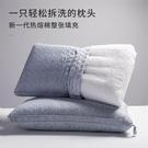 枕頭單人家用一對裝頸椎枕助睡眠雙人記憶棉枕芯學生宿舍硬枕頭 檸檬衣舍