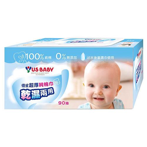 優生 超厚乾濕兩用純棉巾 90抽(20cmX20cm)【德芳保健藥妝】