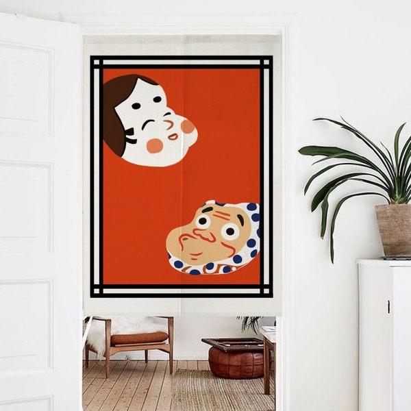 可愛時尚棉麻門簾E110 廚房半簾 咖啡簾 窗幔簾 穿杆簾 風水簾 (65cm寬*90cm高)