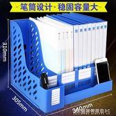 書夾書架文件架資料框收納盒書立架辦公用品檔案筐文件夾子 酷斯特數位3c