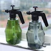 家用灑水壺噴壺澆花噴霧瓶氣壓式噴霧器壓力澆水壺小型噴水壺【邻家小鎮】
