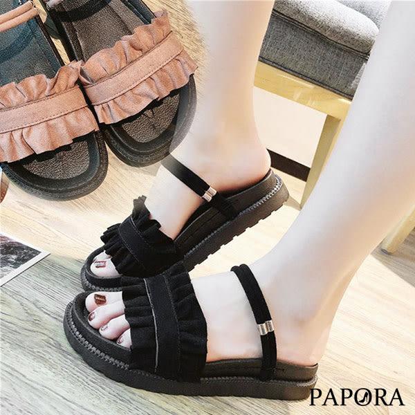 PAPORA絨布皺褶涼拖鞋K4244黑/綠/粉