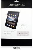 宏碁 Acer Iconia Tab 10 A3-A20 / A3-A20FHD 平板螢幕保護貼/靜電吸附/具修復功能的靜電貼