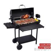 燒烤架家用木炭燒烤爐別墅戶外庭院大號5人以上煙熏美式BBQ igo蘿莉小腳ㄚ