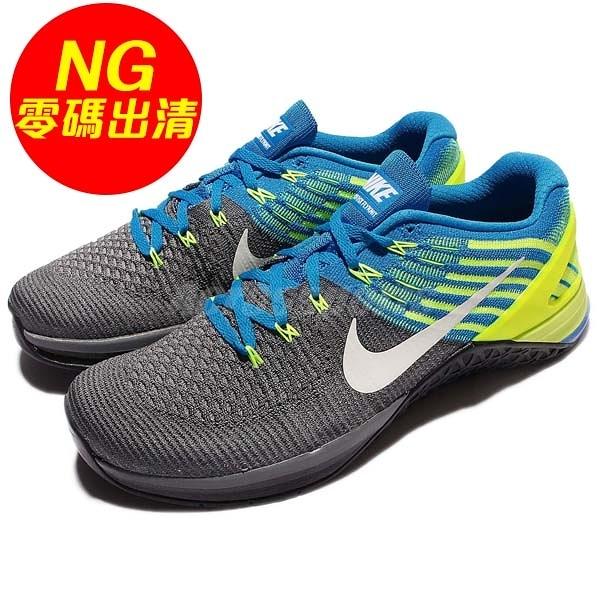 【US8.5-NG出清】Nike 訓練鞋 Metcon DSX Flyknit 雙腳鞋墊掉字 灰 藍 黃 男鞋 健身專用 運動鞋 【ACS】
