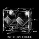 魚缸隔離盒 魚缸?魚隔離盒外掛隔離網分離盒保護小魚繁殖孵化盒箱吸盤