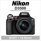 Nikon D3500 + 18-55m...