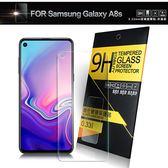 NISDA for 三星 Samsung Galaxy A8s 鋼化 9H 0.33mm玻璃螢幕貼-非滿版