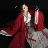 俠客漢服女古風紅顏傳統魏晉風紅色齊腰襦裙廣袖古裝中國風超仙TA4532【極致男人】