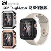 SGP Spigen Apple Watch Series 4 (44mm) Tough Armor 防摔保護殼