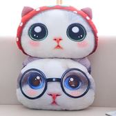 可愛卡通貓咪綿枕芯抱枕 靠枕被子兩用床頭靠墊腰墊辦公室午睡枕   可然精品鞋櫃