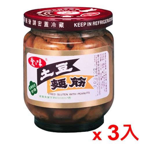 愛之味土豆麵筋170g*3入【愛買】
