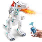 恐龍玩具仿真動物噴火電動智慧機器人智力開發遙控霸王龍兒童男孩 MKS小宅女
