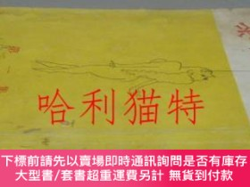 二手書博民逛書店罕見泰三漫畫第一集Y452361 橫山泰三 真珠社 出版1950