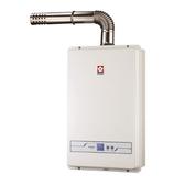 (含標準安裝)櫻花13公升強制排氣(與SH1335同款)熱水器數位式SH-1335