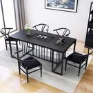 茶桌椅組合火燒石大理石茶台功夫茶幾自動上水簡約現代家具茶藝桌 樂活生活館