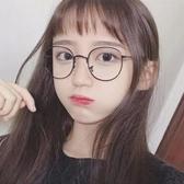 復古圓框眼鏡女眼睛框鏡架男素顏平光鏡潮 韓國時尚週