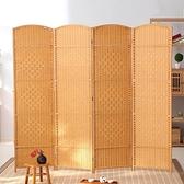 中式藤編屏風隔斷牆 簡約現代摺疊行動折屏 隔斷裝飾客廳小戶型
