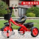 麥豆兒童三輪車1-3-2-6歲大號寶寶手推腳踏車自行車童車小孩玩具ATF 極客玩家
