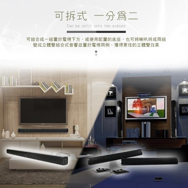 【 全館折扣 】 二合一 劇院環繞立體音響 電視喇叭 家庭劇院 藍芽音響 3D喇叭 EQ模式 前置喇叭