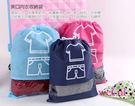 wei-ni 無紡布抽繩束口袋(大)(1入)旅行收納袋 萬用收納袋  運動收納袋 游泳分類袋 玩具收納袋