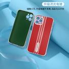 蘋果X/Xs Xs Max保護套 電鍍氣囊iPhone7/8保護殼 時尚簡約IPhone XR手機殼 蘋果11Pro Max手機套