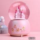 音樂盒 音樂夢幻城堡透明水晶球雪花旋轉音樂盒 女生閨蜜兒童生日畢業禮物 街頭布衣